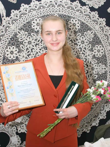Фото награждения на конкурсе «Серебряная коклюшка»